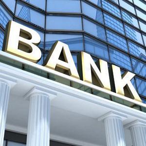 Банки Куртамыша