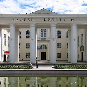 Дворцы и дома культуры Куртамыша