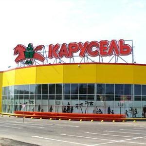 Гипермаркеты Куртамыша