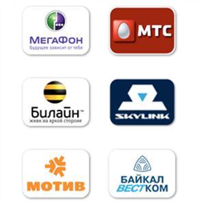 Операторы сотовой связи Куртамыша