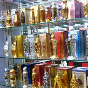 Парфюмерные магазины Куртамыша