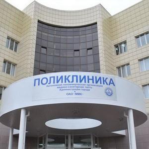 Поликлиники Куртамыша