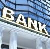 Банки в Куртамыше