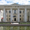 Дворцы и дома культуры в Куртамыше