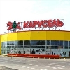 Гипермаркеты в Куртамыше