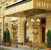 Гостиницы в Куртамыше