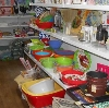 Магазины хозтоваров в Куртамыше