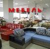 Магазины мебели в Куртамыше