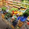 Магазины продуктов в Куртамыше