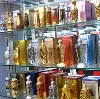 Парфюмерные магазины в Куртамыше