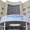 Поликлиники в Куртамыше