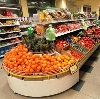 Супермаркеты в Куртамыше