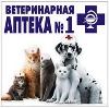 Ветеринарные аптеки в Куртамыше