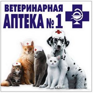 Ветеринарные аптеки Куртамыша